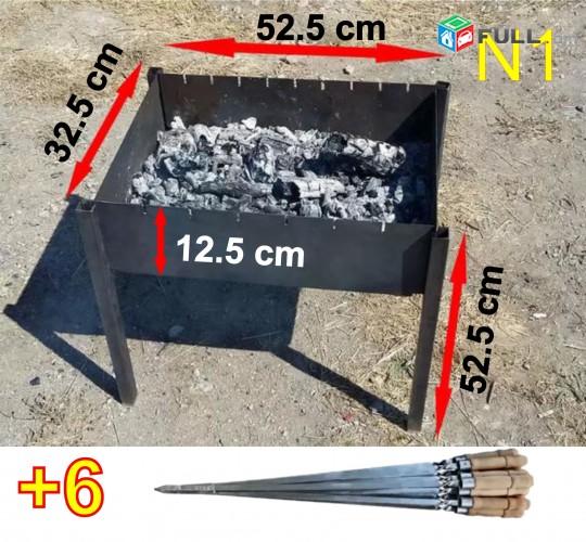 Մանղալներ քանդովի հավաքովի, շարժական, (3 չափի)