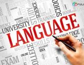 Ամգլերենի և հայոց լեզվի ուսուցանում