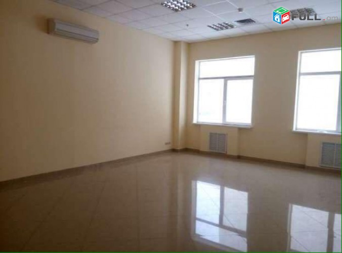 Business Center Ghazar