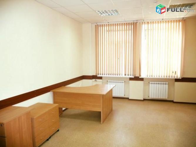 Կոմիտասի պողոտայի Բիզնես կենտրոնում տրվում է գրասենյակային տարածքներ