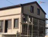 Տների կառուցում   Ավանում Կառուցապատող