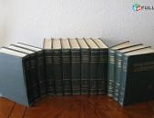 Սովետական հանրագիտարան
