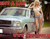 Аренда/ прокат автомобилей в Ереване (Армения)