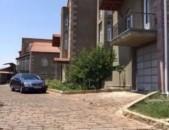Oravardzov ev Erkarajhamket 3 harkani Arandznatun Kovkas restoranain hamaliri mot
