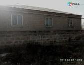 продаёться собственный дом в Масис Даштаван