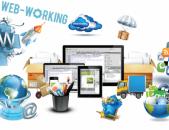 բարձր որակի տպագրական և դիզայներական ծառայություններ ամենամատչելի գներով
