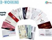 Այցեքարտեր երկողմանի 6-դրամ