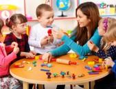 Մանկական զարգացման կենտրոն մանկապարտեզ