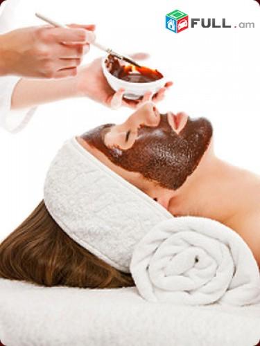Kosmetologiakan  usucum xoracvac  Yerevan