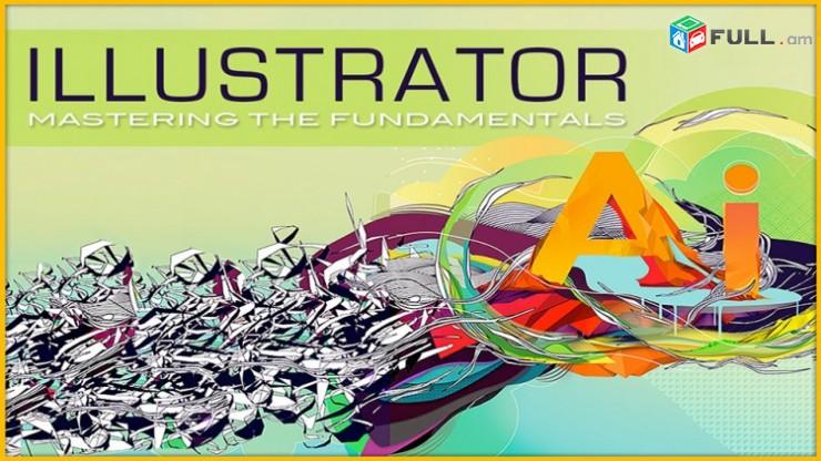 Illustrator  das@ntacner usucum