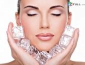 Kosmetologia  daser  das@ntacner