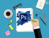 Photoshop   das@ntacner dasntacner usucum  Photoshop   դասընթացներ ուսուցում