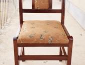 Atorner-աթոռներ