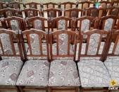 Աթոռներ atorner