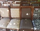 Աթոռ Ator