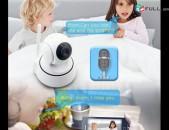 Ip Camera online sharjakan 720p HD