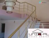 Ալյումինե և մետաղյա Բազրիքների Պատվերների Ընդունում (perila/перила/handrails)