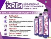 Утеплитель полиуретановый Շինարարական փրփուր пена