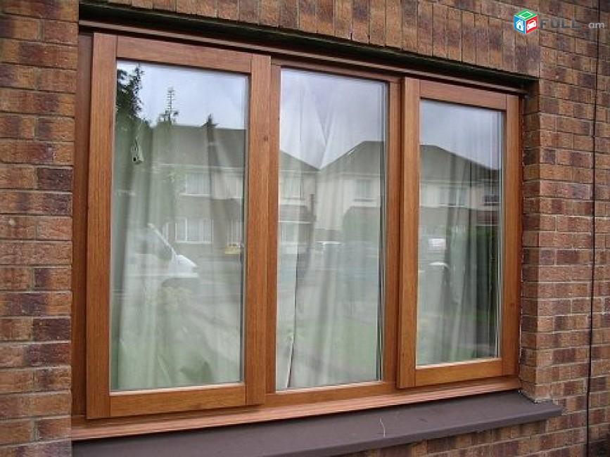 Euro dur patuhan մետաղապլաստե և ալյումինե դռներ պատուհաններ evro двери и окна