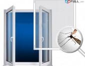 Հակամիջատային ցանցեր՝ դռների և պատուհանների համար