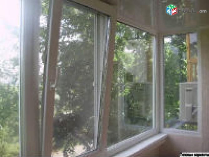 Մետաղապլաստե և ալյումինե դռներ, պատուհաններ euro dur patuhan, евро двери и окна