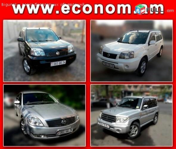 Rent a car in Yerevan (Armenia) www.econom.am