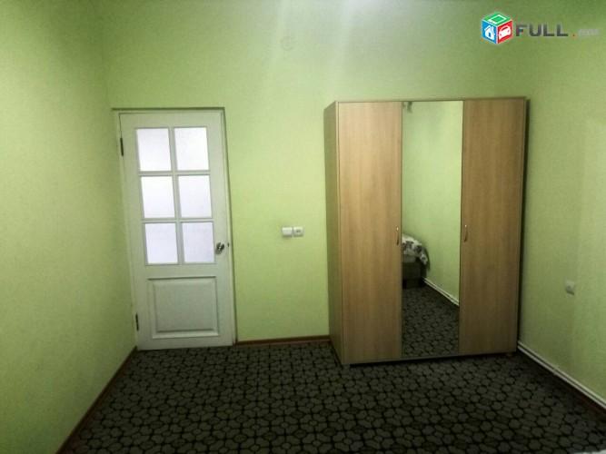 Օրավարձով բնակարան Աբովյան փողոցում Oravardzov bnakaran kentronum Abovyan poxoc
