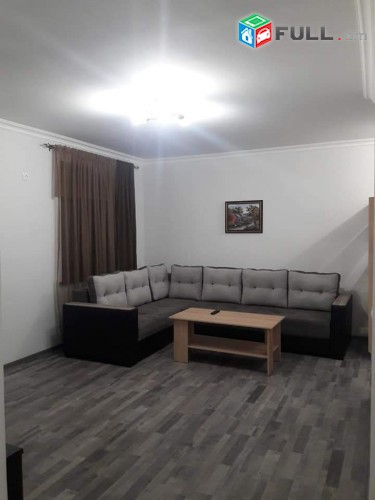 Օրավարձով բնակարան Էրեբունիում