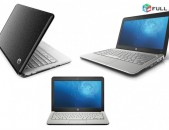 SMART LABS: Netbook HP Mini 311