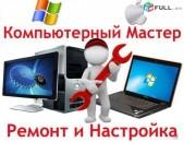 SMART LABS: Hamakargichneri ev notebookeri veranorogum. Format + Aycelutyun