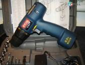 RYOBI Էլեկտրական գործիք