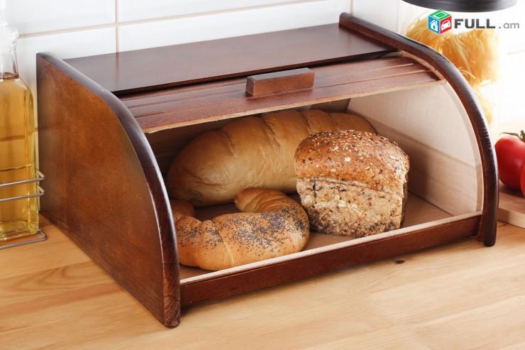 Хлебница деревянная - Հացաման փայտե