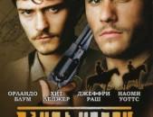 DVD սկավառակներ БАНДА КЕЛЛИ - օրիգինալ տարբեր տեսակի ֆիլմեր