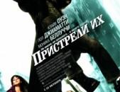 DVD սկավառակներ ПРИСТРЕЛИ ИХ - օրիգինալ տարբեր տեսակի ֆիլմեր