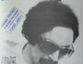 VINYL Ձայնապնակների OSVALDO RODRIGUEZ (2) Y LOS 5U4 – Sարբեր (plastinkaner)