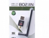 USB 2.0 Wireless 802.iin - 150Mbps WIFI Adapter