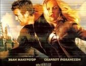 DVD սկավառակներ ОСТРОВ - օրիգինալ տարբեր տեսակի ֆիլմեր