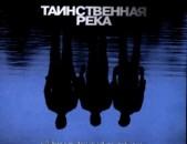 DVD սկավառակներ ТАИНСТВЕННАЯ РЕКА - օրիգինալ տարբեր տեսակի ֆիլմեր