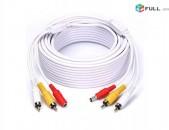 Видео кабель для камеры видеонаблюдения - 20 մետր