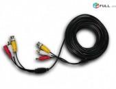 Видео кабель для камеры видеонаблюдения