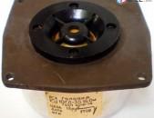 10 ГД-35 16 Om գլխիկներ բարձրախոսներ (pishalka)