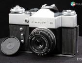 ZENIT - B ֆոտոխցիկ սովետական