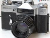 ZENIT - E ֆոտոխցիկ սովետական