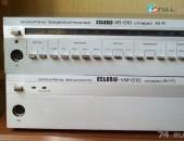 ESTONIA um 010 Hi-Fi stereo (usilitsel) 2x100, 4x50Vatt 8 Om ուժեղացուցիչ