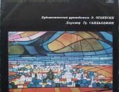 VINYL Ձայնասկավառակներ Гос. Анс. Песни И Танца Армении - Sարբեր ալբոմներ
