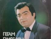 VINYL Ձայնասկավառակներ GHEGAM GRIGORYAN - Տարբեր տեսակի ալբոմներ
