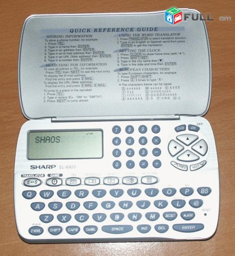 SHARP EL-6910