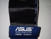 ASUS HDD Cable կոշտ սկավառակների շնուրներ տարբեր տեսակի