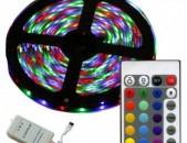 Գույնավոր 16 էֆեկտային լույսեր