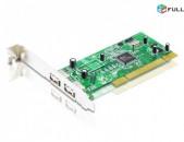 2-Pord USB 2.0 PSI Card